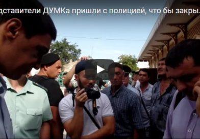 Представители ДУМК хотят опечатать мечеть «Хан-Джами» (видео)