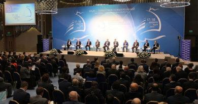 Бизнесмены из 40 стран соберутся в текущем году на Ялтинском международном экономическом форуме