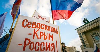Крым и Севастополь поднялись в рейтинге качества жизни