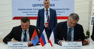 Крым подписал на форуме в Сочи соглашения о сотрудничестве с Тамбовской и Нижегородской областями