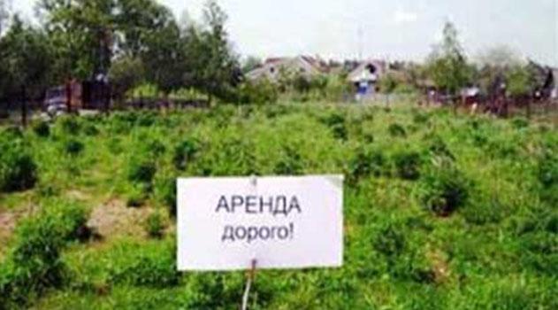 Крымчане должны переоформить договоры аренды земли по нормам российского законодательства до 1 апреля