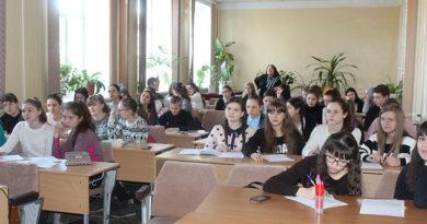 Крымские школьники написали экологический диктант