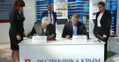На форуме в Сочи подписали инвестсоглашения о строительстве спорткомплекса, фабрики мороженого и завода