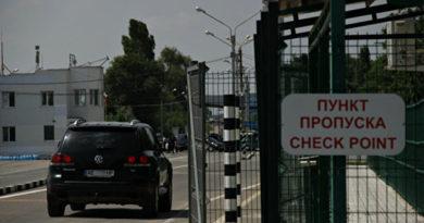 На границе с Крымом задержали двух уголовников