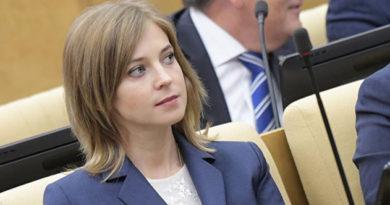 Поклонская назвала главную проблему Крыма