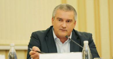Правительство Крыма намерено подписать инвестиционные соглашения более чем на 10 млрд рублей