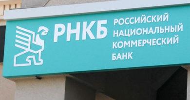 РНКБ предоставил «Крымгазстрою» кредитную линию на 48 млн руб