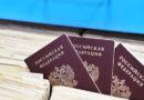 Россия занялась упрощением получения гражданства РФ жителями Приднестровья