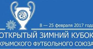 Саратовский «Сокол» возглавил предварительную группу «В» на открытом Кубке Крымского футбольного союза