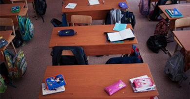 Совет по координации количества школьных учителей