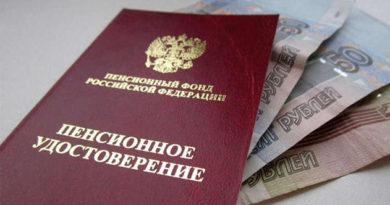В Крыму объяснили, почему 30 процентам пенсионеров не проиндексировали пенсию