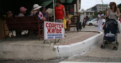 В Крыму подорожала аренда недвижимости
