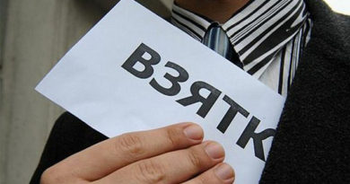 В Крыму уволены десятки чиновников-коррупционеров