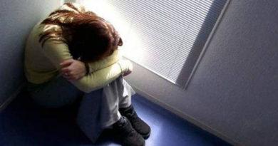 """В Крыму завели первое уголовное дело по факту попытки доведения до самоубийства в """"группе смерти"""""""