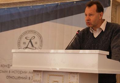 В Ливадийском дворце открылась научная конференция «Ялта 45: уроки истории»