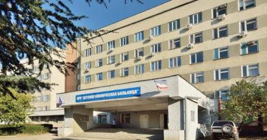 В Республиканской детской клинической больнице продолжается модернизация