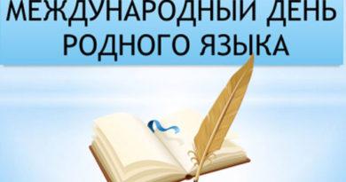 В Ялте провели литературный праздник к международному дню родного языка