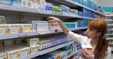 Важные лекарства включат в электронную систему маркировки в 2018 году