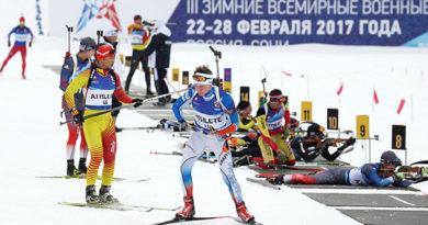 Восемь комплектов медалей разыграют в первый день на Всемирных военных играх в Сочи