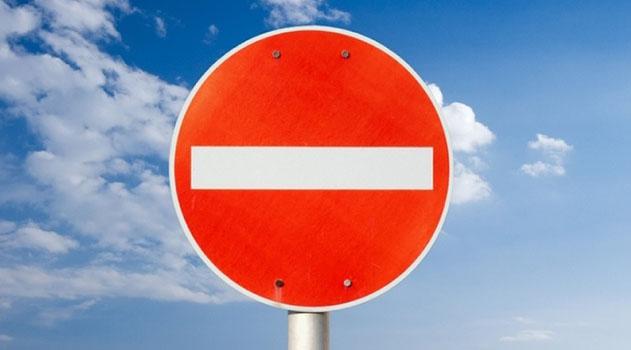 16 и 18 марта движение транспорта в центре Симферополя будет перекрыто