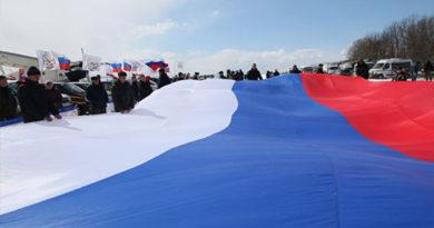 16 марта в Евпатории на 18-метровую высоту поднимут большой российский флаг