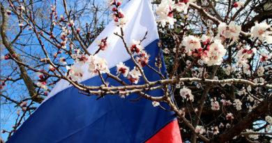 20 марта 2017 года на территории Севастополя является выходным днем