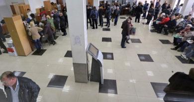 3 марта начнется предварительная запись в Госкомрегистр Крыма