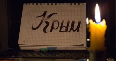 Более 500 тыс. человек в Крыму оставались без света из-за аварии