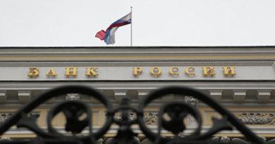 Бывшее здание филиала НБУ в Симферополе передадут Центробанку