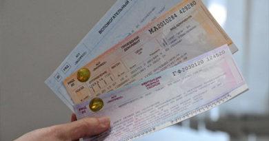 """""""Единый"""" билет в Крым можно будет оформить за 60 дней до поездки"""