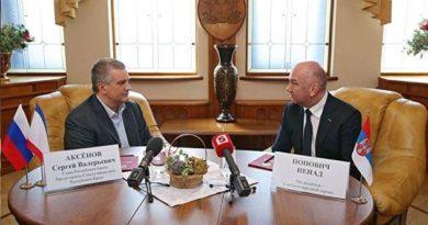 Глава Крыма пригласил сербских бизнесменов на ЯМЭФ
