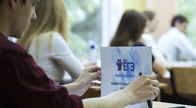 Гончарова: число желающих сдать ЕГЭ крымчан растет в геометрической прогрессии