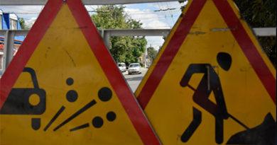 Овсянников потребовал, чтобы подрядчики приступили к капремонту дорог Севастополя до апреля