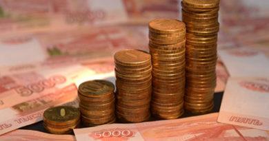 Правительство Севастополя к 2030 году планирует вдвое снизить зависимость от федерального бюджета