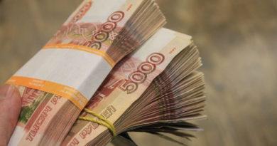 Сотрудник Службы автодорог Крыма отказался от миллионной взятки