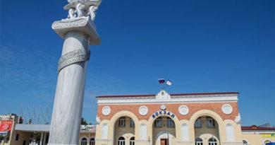 В Евпатории развернут международный студенческий лагерь