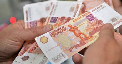 В Крыму насчитали почти 200 миллионеров