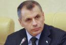 В Крыму предложили созвать новую Ялтинскую конференцию