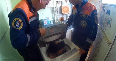 В Крыму спасли мальчика, застрявшего в стиральной машинке