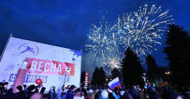 В Москве фестиваль в честь годовщины воссоединения Крыма с Россией собрал 150 тыс человек