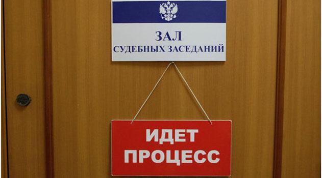 В Севастополе будут судить двух подростков, угнавших шесть автомобилей