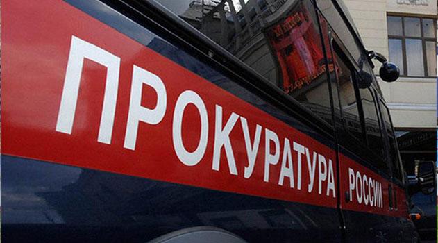 В Ялте за оскорбление сотрудника полиции привлекли к уголовной ответственности