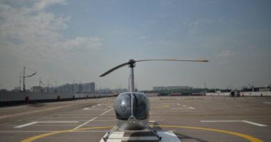 """В аэропорту """"Бельбек"""" планируют построить вертолетодром"""
