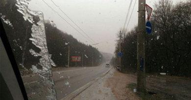 Весенний Крым накрыло снегом