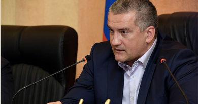 Аксёнов поручил главам муниципалитетов взять на контроль объекты ФЦП на подведомственных территориях