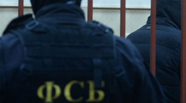 ФСБ перекрыла международный канал поставки наркотиков из Европы в Крым