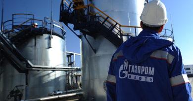 """""""Газпром нефть"""" направит план реализации проектов в Иране в апреле и июле"""