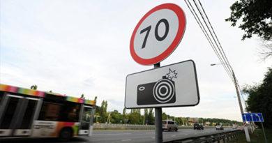 К началу курортного сезона дороги Крыма оснастят средствами фото- и видеофиксации