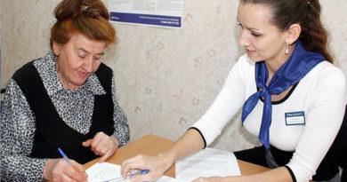 """Кто из крымчан может """"заказать"""" услуги МФЦ на дом и как это сделать?"""