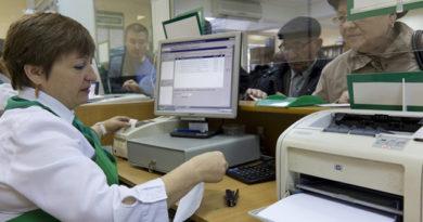 Под Керчью открылось два новых отделения ЕИРЦ